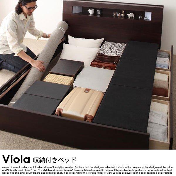 収納ベッド Viola【ヴィオラ】国産カバーポケットコイルマットレス付 セミダブル の商品写真その3