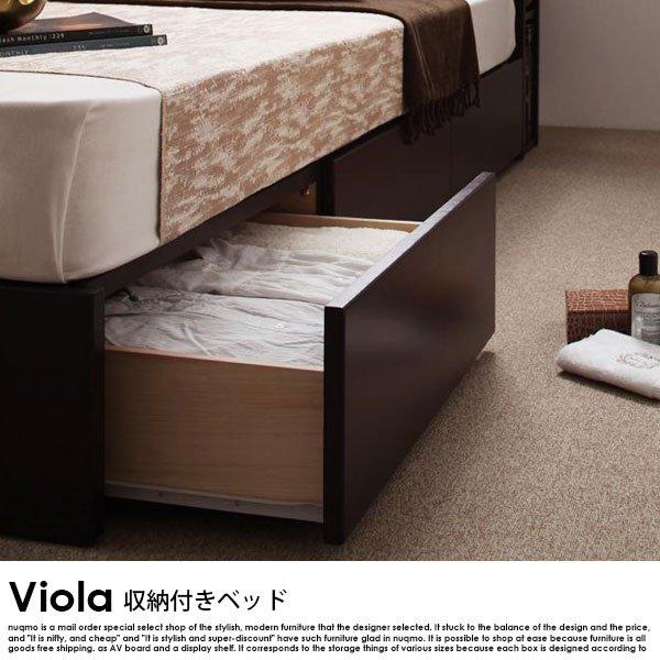 収納ベッド Viola【ヴィオラ】国産カバーポケットコイルマットレス付 セミダブル の商品写真その4