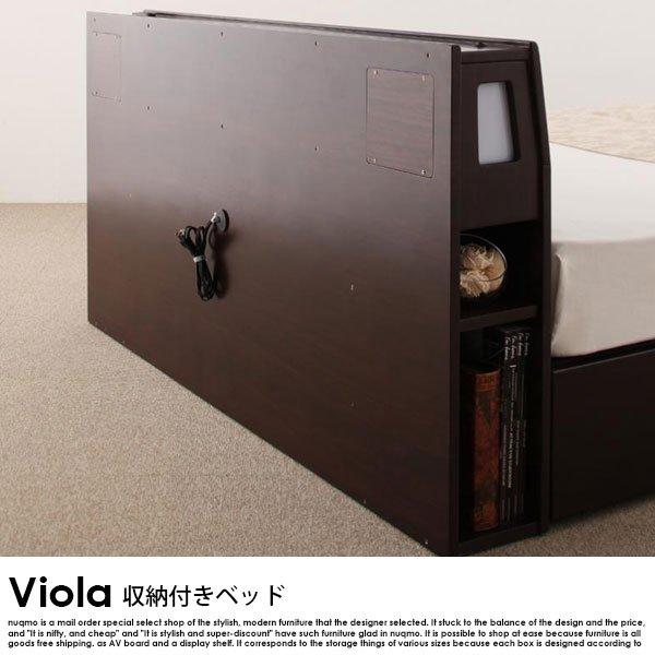 収納ベッド Viola【ヴィオラ】国産カバーポケットコイルマットレス付 セミダブル の商品写真その5