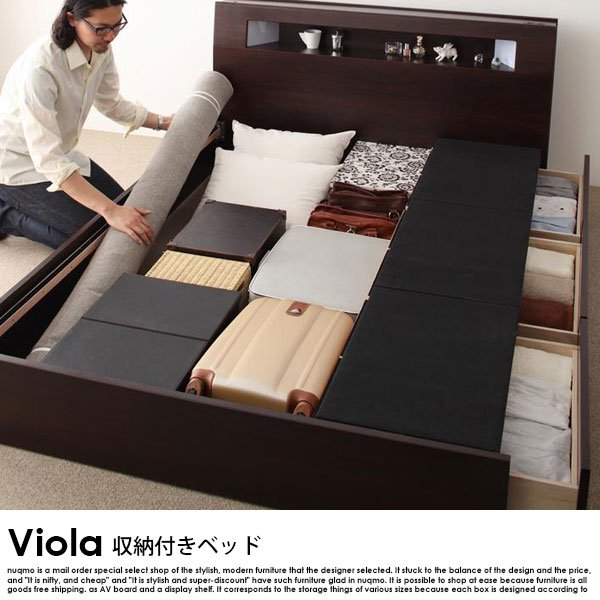 収納ベッド Viola【ヴィオラ】マルチラススーパースプリングマットレス付 セミダブル の商品写真その3