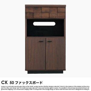 日本製 50 FAXボード Cの商品写真