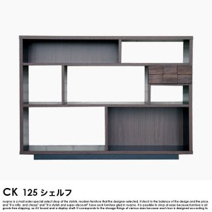 日本製 125 シェルフ COLK【コルク】 送料無料(北海道・沖縄除く・離島配送不可)【代引不可・日時指定不可】