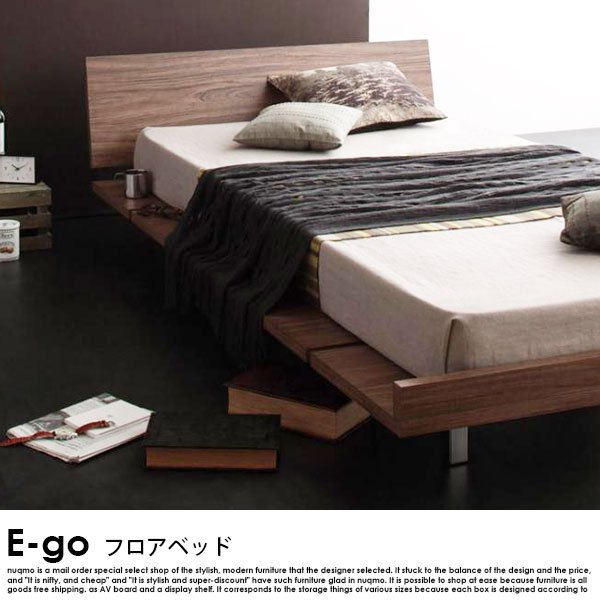 フロアベッド  E-go【イーゴ】セミダブルフレーム スタンダードボンネルコイルマットレス付【シングル】ステージレイアウトの商品写真その1
