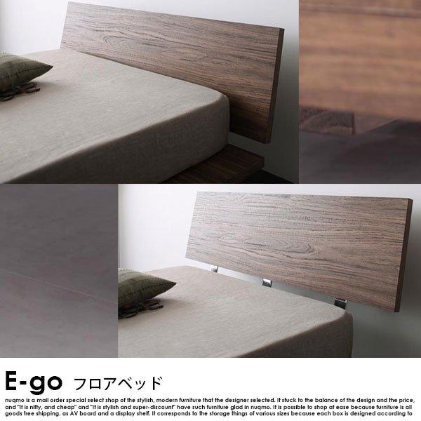 フロアベッド  E-go【イーゴ】セミダブルフレーム スタンダードボンネルコイルマットレス付【セミダブル】フルレイアウト の商品写真その5