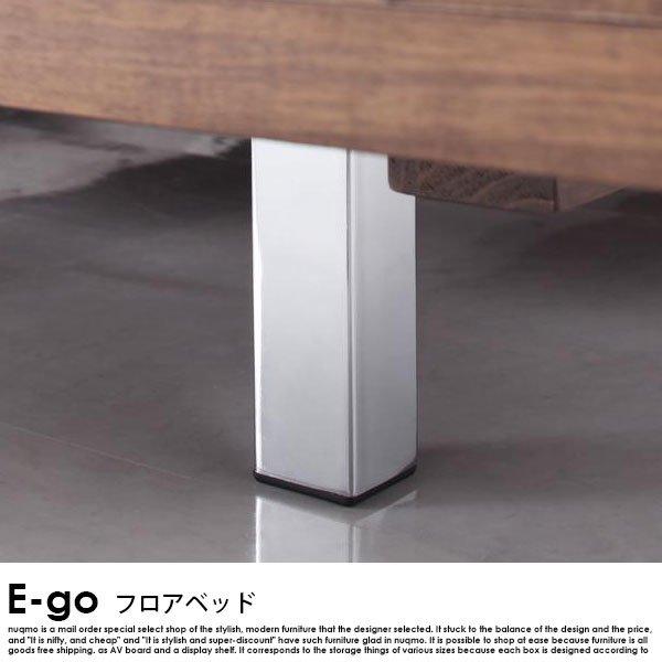 フロアベッド  E-go【イーゴ】セミダブルフレーム スタンダードポケットコイルマットレス付【シングル】ステージレイアウト の商品写真その4