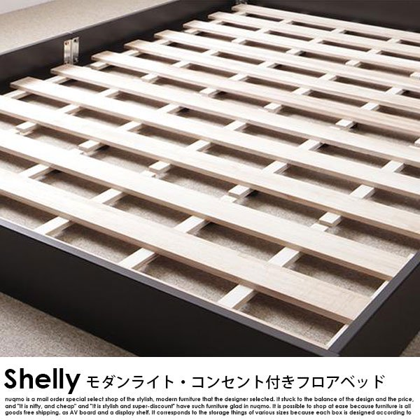 フロアベッド Shelly【シェリー】フレームのみ シングル の商品写真その4