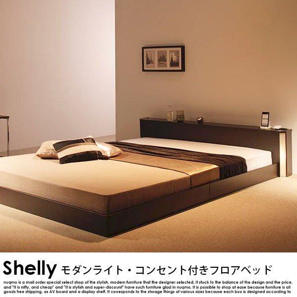 フロアベッド Shelly【シェリー】フレームのみ セミダブルの商品写真大