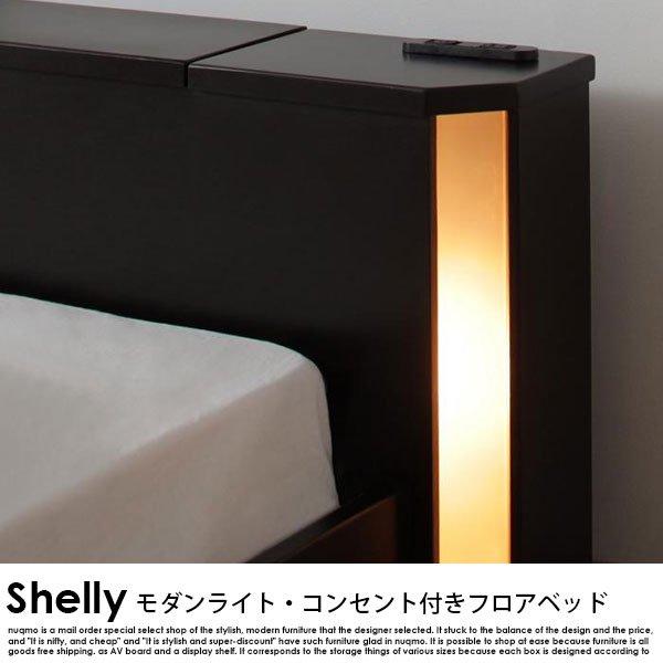 フロアベッド Shelly【シェリー】フレームのみ セミダブル の商品写真その3