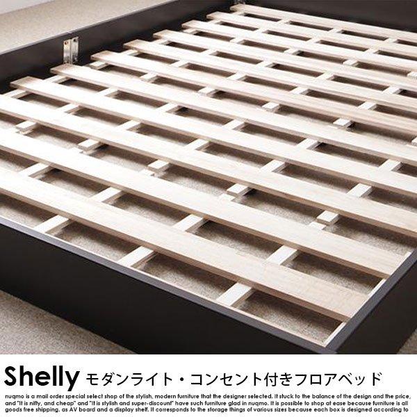 フロアベッド Shelly【シェリー】フレームのみ セミダブル の商品写真その4