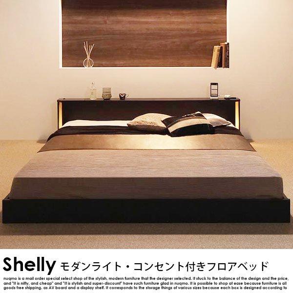 フロアベッド Shelly【シェリー】国産カバーポケットコイルマットレス付 セミダブルの商品写真その1