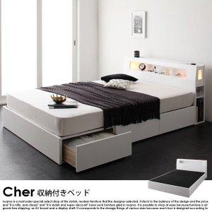 収納付きベッド Cher【シェの商品写真