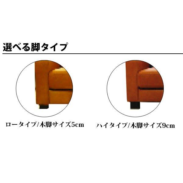 イタリア製オイルレザー Gullam【グラム】3人掛けソファ の商品写真その2