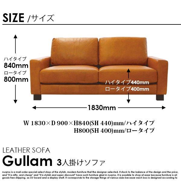 イタリア製オイルレザー Gullam【グラム】3人掛けソファ の商品写真その4