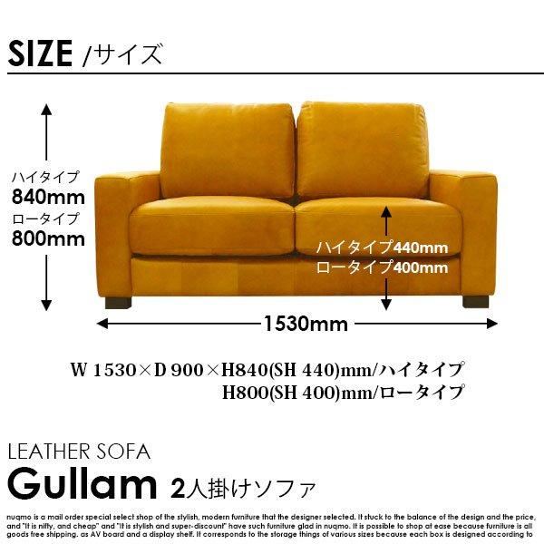 イタリア製オイルレザー Gullam【グラム】2人掛けソファ の商品写真その4