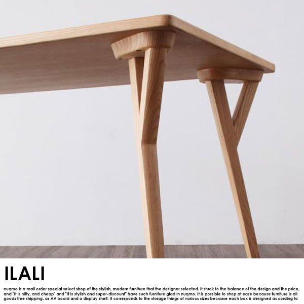 北欧モダンデザインダイニング ILALI【イラーリ】ダイニングテーブル幅80【沖縄・離島も送料無料】の商品写真その1