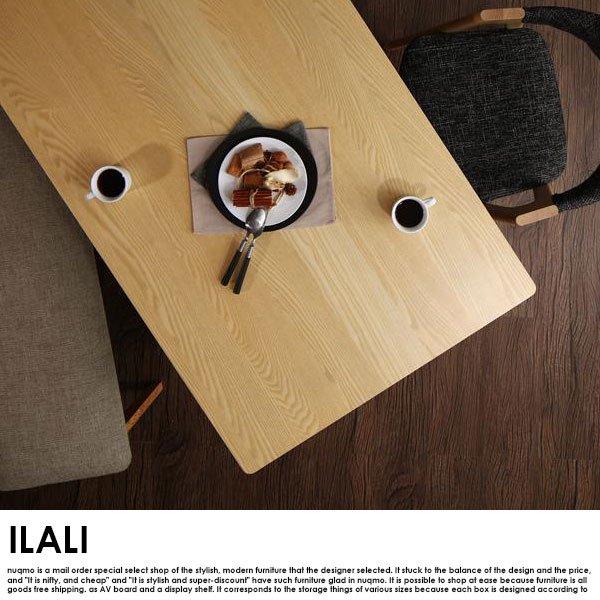 北欧モダンデザインダイニング ILALI【イラーリ】テーブル幅140【沖縄・離島も送料無料】 の商品写真その2