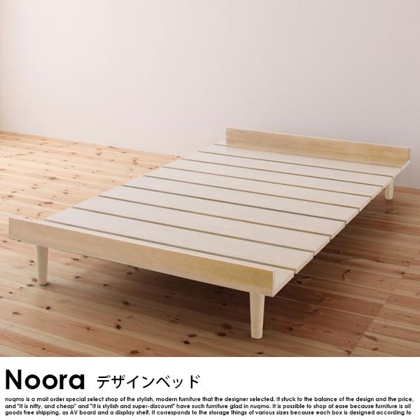 すのこベッド Noora【ノーラ】セミダブルフレーム プレミアムボンネルコイルマットレス付【シングル】ステージ の商品写真その2