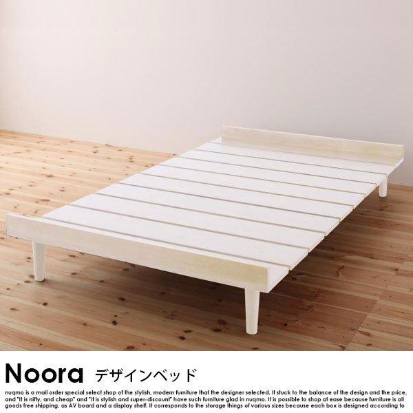 すのこベッド Noora【ノーラ】シングルフレーム プレミアムポケットコイルマットレス付【シングル】フルレイアウト の商品写真その4