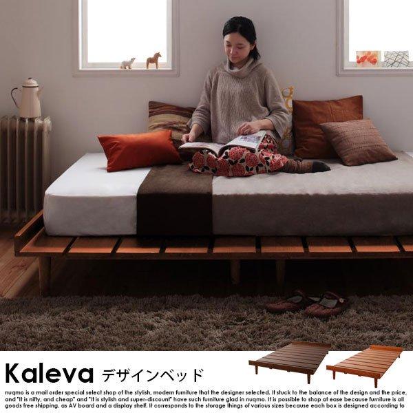 すのこベッド Kaleva【カレヴァ】シングルフレーム スタンダードポケットコイルマットレス付【セミシングル】ステージ の商品写真その4