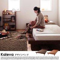 すのこベッド Kaleva【カレヴァ】シングルフレーム プレミアムポケットコイルマットレス付【セミシングル】ステージ