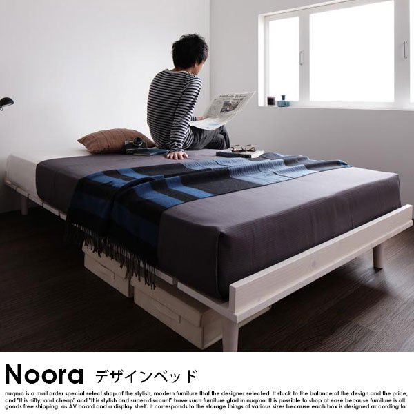 すのこベッド Noora【ノーラ】シングルフレーム プレミアムポケットコイルマットレス付【セミシングル】ステージの商品写真その1