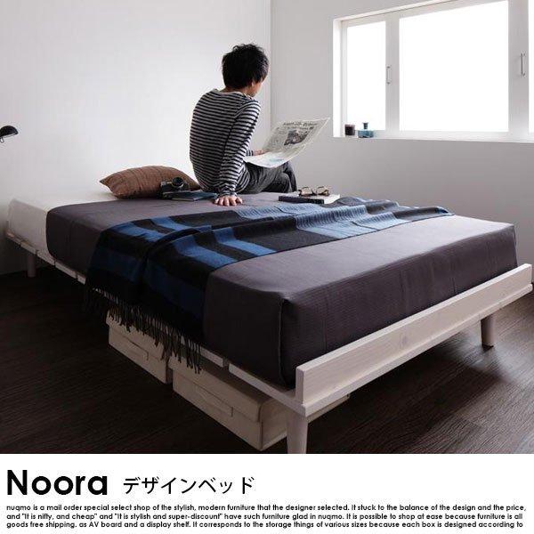 すのこベッド Noora【ノーラ】シングルフレーム プレミアムポケットコイルマットレス付【セミシングル】ステージ の商品写真その2