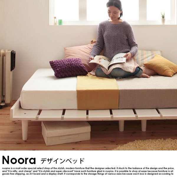 すのこベッド Noora【ノーラ】シングルフレーム プレミアムポケットコイルマットレス付【セミシングル】ステージ の商品写真その4