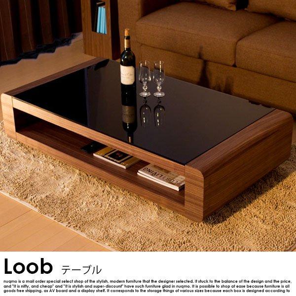 ラグジュアリーガラストップテーブル Loob【代引不可】の商品写真大