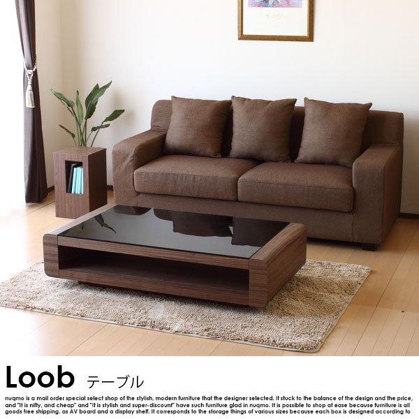 ラグジュアリーガラストップテーブル Loob【代引不可】の商品写真その1