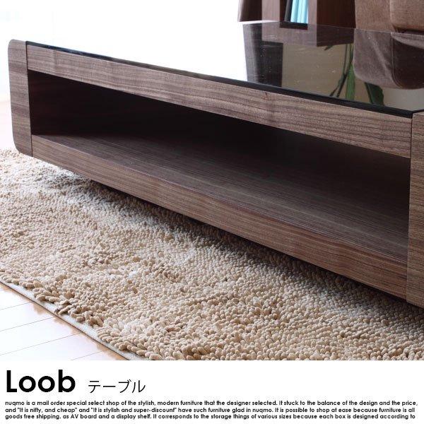 ラグジュアリーガラストップテーブル Loob【代引不可】 の商品写真その2