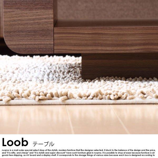 ラグジュアリーガラストップテーブル Loob の商品写真その3