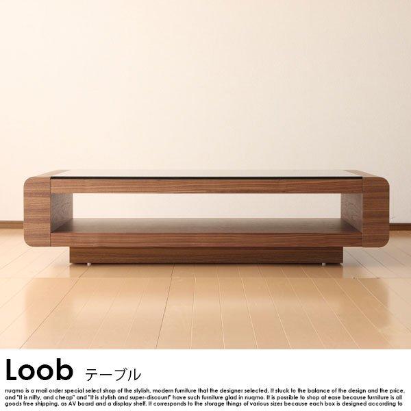 ラグジュアリーガラストップテーブル Loob【代引不可】 の商品写真その4