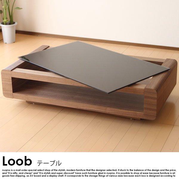 ラグジュアリーガラストップテーブル Loob【代引不可】 の商品写真その5