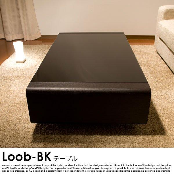 ラグジュアリーガラストップテーブル Loob ブラックの商品写真その1