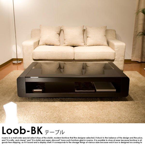 ラグジュアリーガラストップテーブル Loob ブラック の商品写真その2