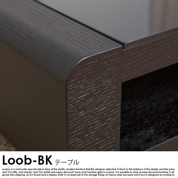 ラグジュアリーガラストップテーブル Loob ブラック の商品写真その3