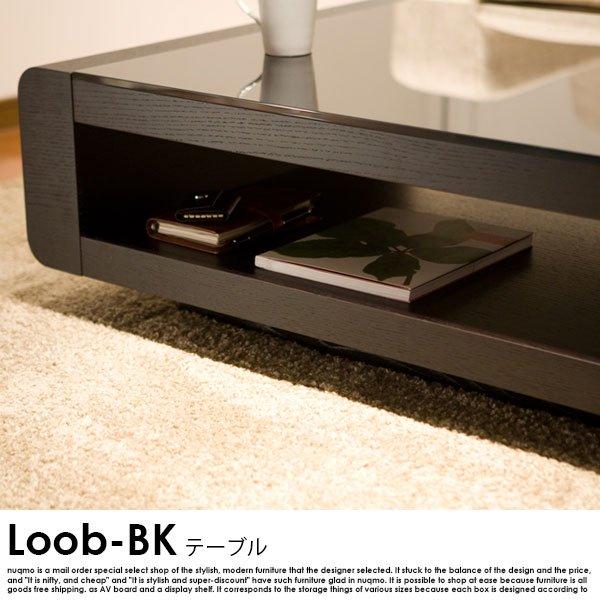 ラグジュアリーガラストップテーブル Loob ブラック の商品写真その4