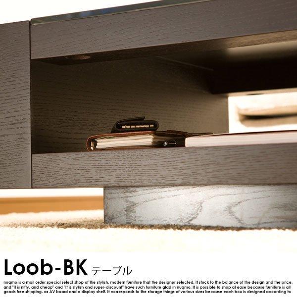 ラグジュアリーガラストップテーブル Loob ブラック の商品写真その5