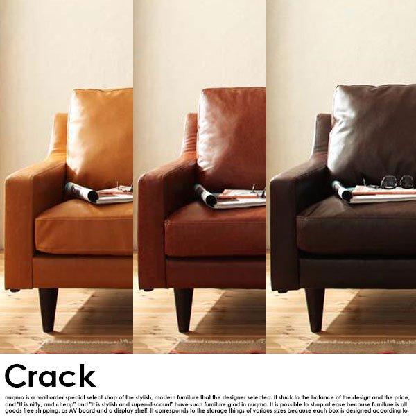 ビンテージレザーソファ Crack【クラック】3人掛け【沖縄・離島も送料無料】 の商品写真その2