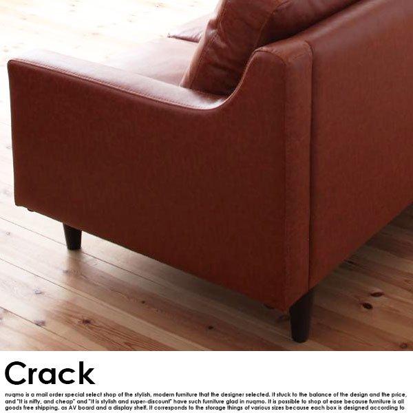 ビンテージレザーソファ Crack【クラック】3人掛け【沖縄・離島も送料無料】 の商品写真その3