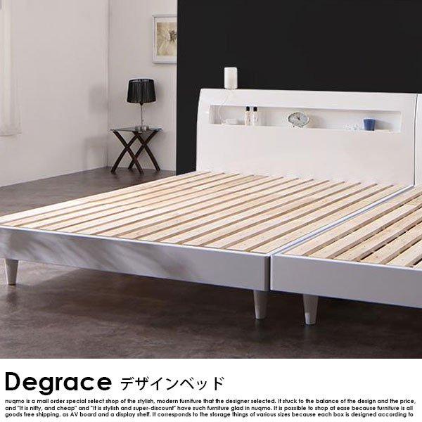 すのこベッド Degrace【ディ・グレース】ベッドフレームのみ シングル の商品写真その2