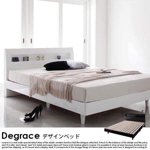 すのこベッド Degrace【ディ・グレース】プレミアムポケットコイルマットレス付 セミダブルの商品写真大