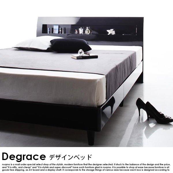 すのこベッド Degrace【ディ・グレース】プレミアムポケットコイルマットレス付 セミダブルの商品写真その1