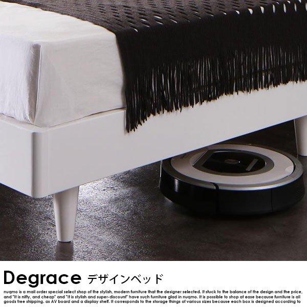 すのこベッド Degrace【ディ・グレース】プレミアムポケットコイルマットレス付 セミダブル の商品写真その4
