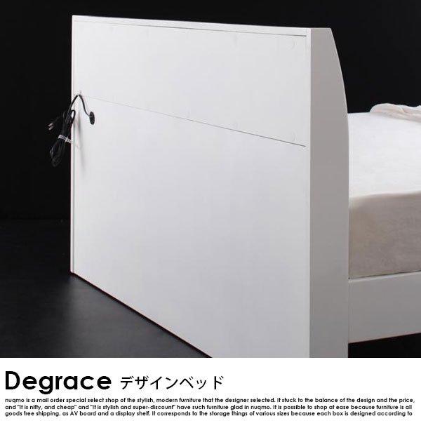 すのこベッド Degrace【ディ・グレース】プレミアムポケットコイルマットレス付 セミダブル の商品写真その5