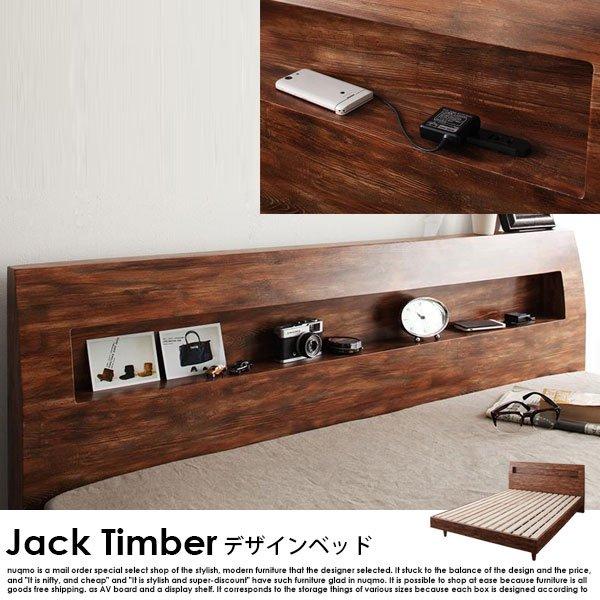 すのこベッド ジャック・ティンバー フレームのみ セミダブル の商品写真その2
