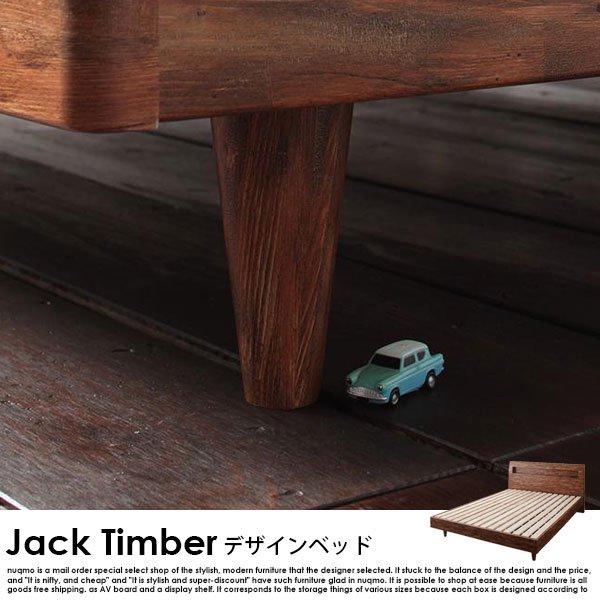 すのこベッド ジャック・ティンバー プレミアムボンネルコイルマットレス付 ダブル の商品写真その3