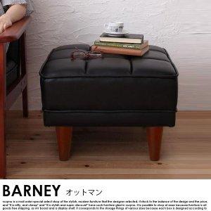 木肘レトロレザーソファ BARの商品写真