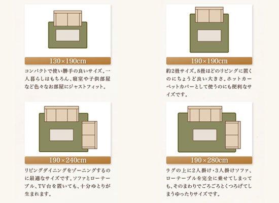 ふんわりスムースタッチ マイクロファイバークッションラグ 130×190cm【沖縄・離島も送料無料】【代引不可】 の商品写真その4