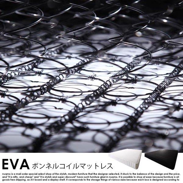 圧縮ロールパッケージ仕様のボンネルコイルマットレス EVA【エヴァ】ダブル の商品写真その3